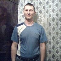 Игорь, 48 лет, Рыбы, Нижний Новгород