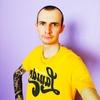 Сергей, 28, г.Гродно