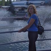 Ирина 38 Москва