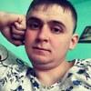 Ваня, 26, г.Ивано-Франковск