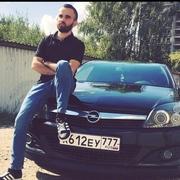Денис 24 Домодедово