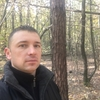 Ігор, 32, г.Житомир