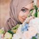 Мусульманские знакомства