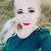 Юличка 21 год (Лев) хочет познакомиться в Catowice