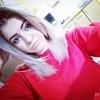 Валерия, 19, Кривий Ріг