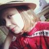 Angelina, 24, г.Октябрьский (Башкирия)