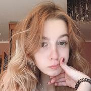 Василиса, 19, г.Ухта