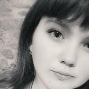 Валентина, 18, г.Оренбург