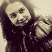 Юлия 21 год (Козерог) на сайте знакомств Новгорода Северского