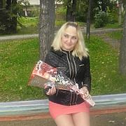 вероника, 29, г.Искитим
