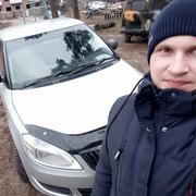 Дмитрий 24 Сумы