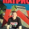 Павел Яковлев, 39, г.Орел