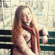Кристина, 25, г.Николаев