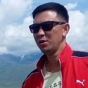 Азамат 33 Бишкек