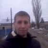 Игорь Татаренко, 28, г.Краснодар