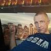 Алексей, 44, г.Иркутск