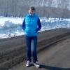 МАРИНА, 29, г.Куйбышев (Новосибирская обл.)