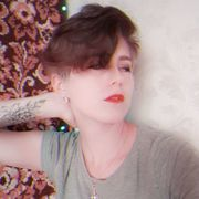 Юлия Хромова, 22, г.Лабинск