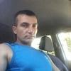 виталий, 37, г.Новороссийск