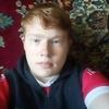 Саша, 17, г.Симферополь