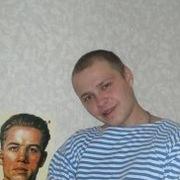 Артур 35 Алексеевка (Белгородская обл.)