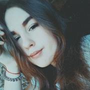 Таня, 18, г.Чернигов