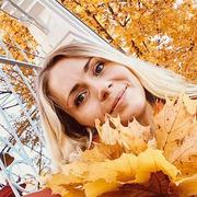 Александра, 26, г.Алматы́