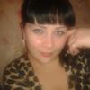 Ольга, 27, г.Лесной