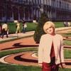 Helena, 50, г.Болонья