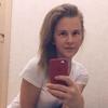 Елена, 31, г.Киров