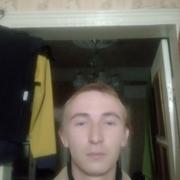 Евгений 25 Бердянск