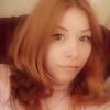 инкогнито, 26, г.Челябинск