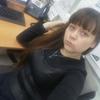 Екатерина, 29, г.Белоозёрский