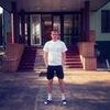 Алексей, 26, г.Фурманов