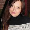 Ирина, 38, г.Эври