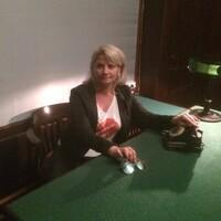 Юлия, 47 лет, Телец, Жигулевск