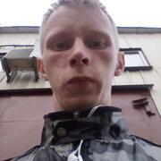 Kirill, 29, г.Павловск