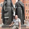 Александр, 41, г.Микунь