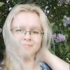 Диана, 26, г.Софрино