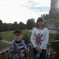 Наталья, 40 лет, Скорпион, Подольск