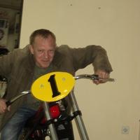 viktor, 45 лет, Телец, Находка (Приморский край)