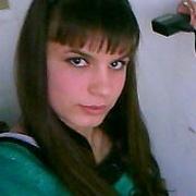 наташа, 29, г.Партизанск