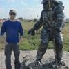 Сайрил, 33, г.Москва