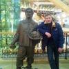 Алексей, 30, г.Артемовский