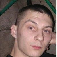 сергей, 32 года, Водолей, Томск