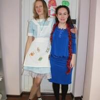Мария, 36 лет, Скорпион, Кострома
