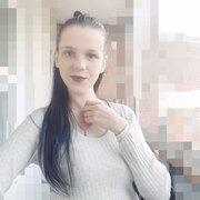 Анастасия, 20, г.Витебск
