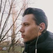 Лёва, 19, г.Находка (Приморский край)