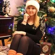 Полина, 24, г.Новая Усмань