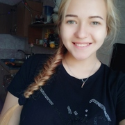 Алёна, 19, г.Симферополь